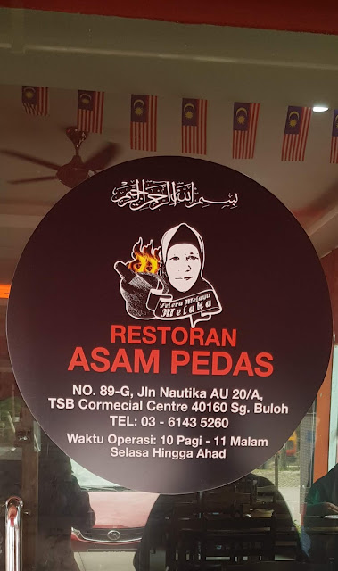 asam pedas, asam pedas melaka, asam pedas recipes, asam pedas set, asam pedas sungai buloh, food, malaysian dishes., tourism,