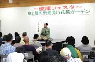 三遊亭楽春講演会、笑いと食は健康の良薬講演風景。