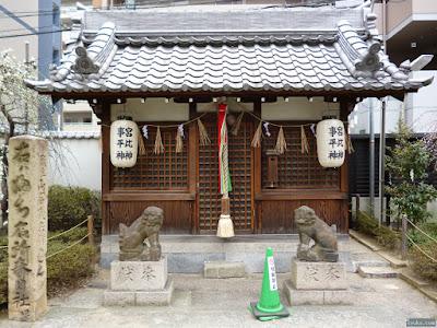 天神社宮比事平神社