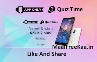 Free Nokia 7 Plus Phone