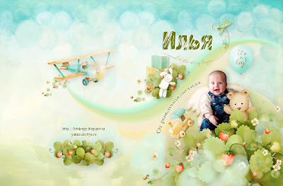 фотокнига для мальчика от рождения до года
