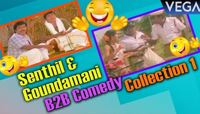 Goundamni & Senthil Back 2 Back Comedy Collection 1 || Sakkarai Panthal Tamil Movie