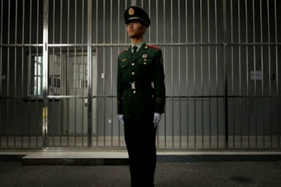 Chinese police officer