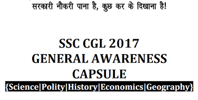 SSC CGL 2017 General Awareness Capsule PDF Download (English + Hindi)