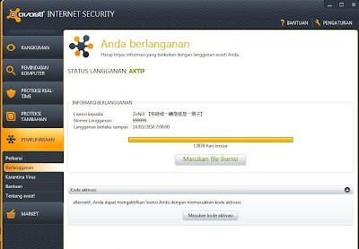 Internet download antivirus version 2011 free full avast security