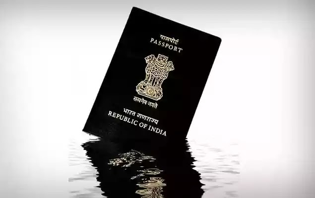 How to Apply Online for Passport   Technology-Radar