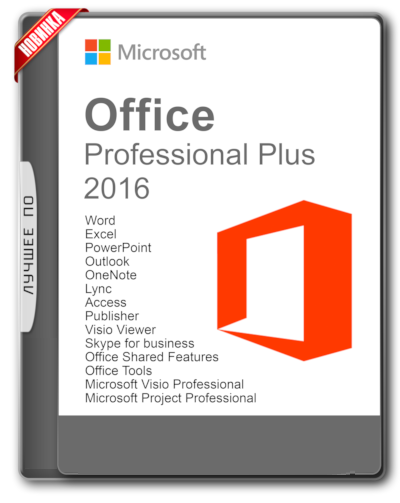 Where To Buy Ms Office Professional Plus 2017