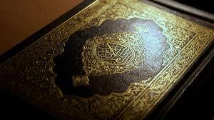 Surat Al Jaatsiyah (Yang Berlutut) 37 Ayat - Al Qur'an dan Terjemahan