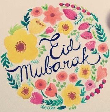 eid mubarak unique design 2017