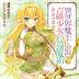 Isekai Maou to Shoukan Shoujo no Dorei Majutsu (Light Novel Online)