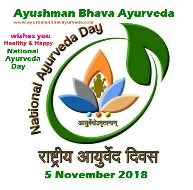 Ayushman Bhava Ayurveda Nashik
