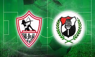 مشاهدة مباراة الزمالك والداخلية بث مباشر بتاريخ 22-11-2018 الدوري المصري