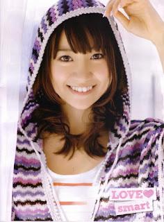 Yamashita tomohisa dating 2013 ford 5