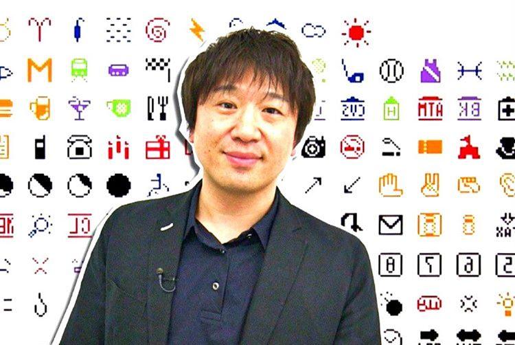 İlk emoji setini 1999 yılında Shigetaka Kurita adlı Japon bir tasarım uzmanı hazırladı.