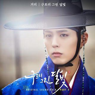 Gummy (거미) – Moonlight Drawn by Clouds
