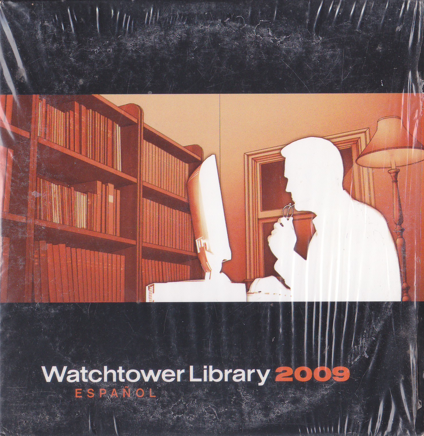 Watchtower Library Watchtower Library 2016 Online Library Jw Watchtower For