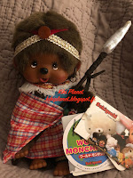Monchhichi World Kenya Boy Kenyen 2766