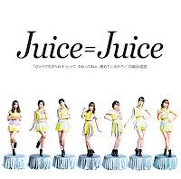 Juice=Juice , Jūsu Jūsu (ジュースジュース) -