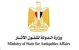 وظائف وزارة الآثار - تفاصيل الاعلان والتخصصات المطلوبة