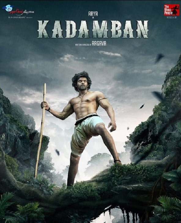 Kadamban 2017 Hindi Dual Audio 600MB UNCUT HDRip 720p ESubs HEVC