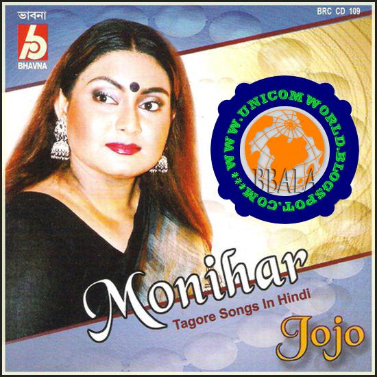 Humsafar Mere Humsafar Suhane Pal Mp3: Rabindra Sangeet Bangla To Hindi Dubbed Original