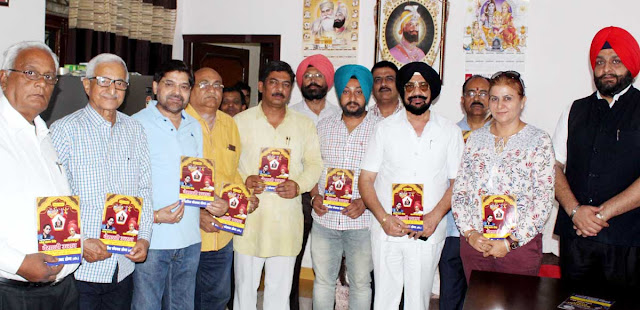 The Baisakhi festivities organized by the Indian Panchanad army will be the best, meeting for preparation