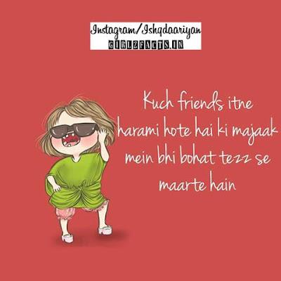 Kuch Friends itne harami hote hai ki majaak  mein bhi bvohot tezz se maarte hain