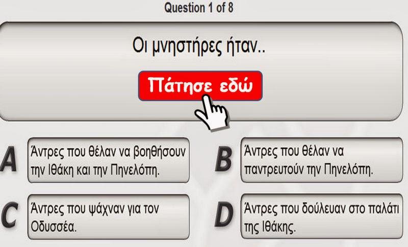 http://www.kubbu.com/student/?i=1&a=23199_