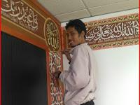 Galeri Lukisan Kaligrafi di Jasa Kaligrafi Jakarta