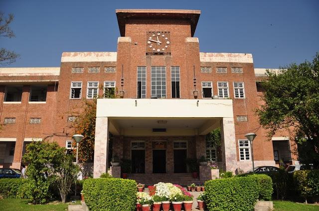 Fatima Jinah Medical College