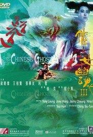 Thiện Nữ U Hồn 3 - A Chinese Ghost Story III (1991)