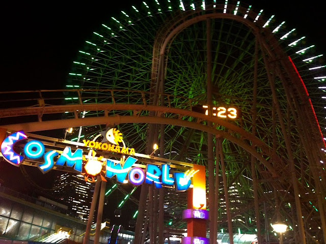 Ferris Wheel | Yokohama CosmoWorld | Japan | Chichi Mary Blog