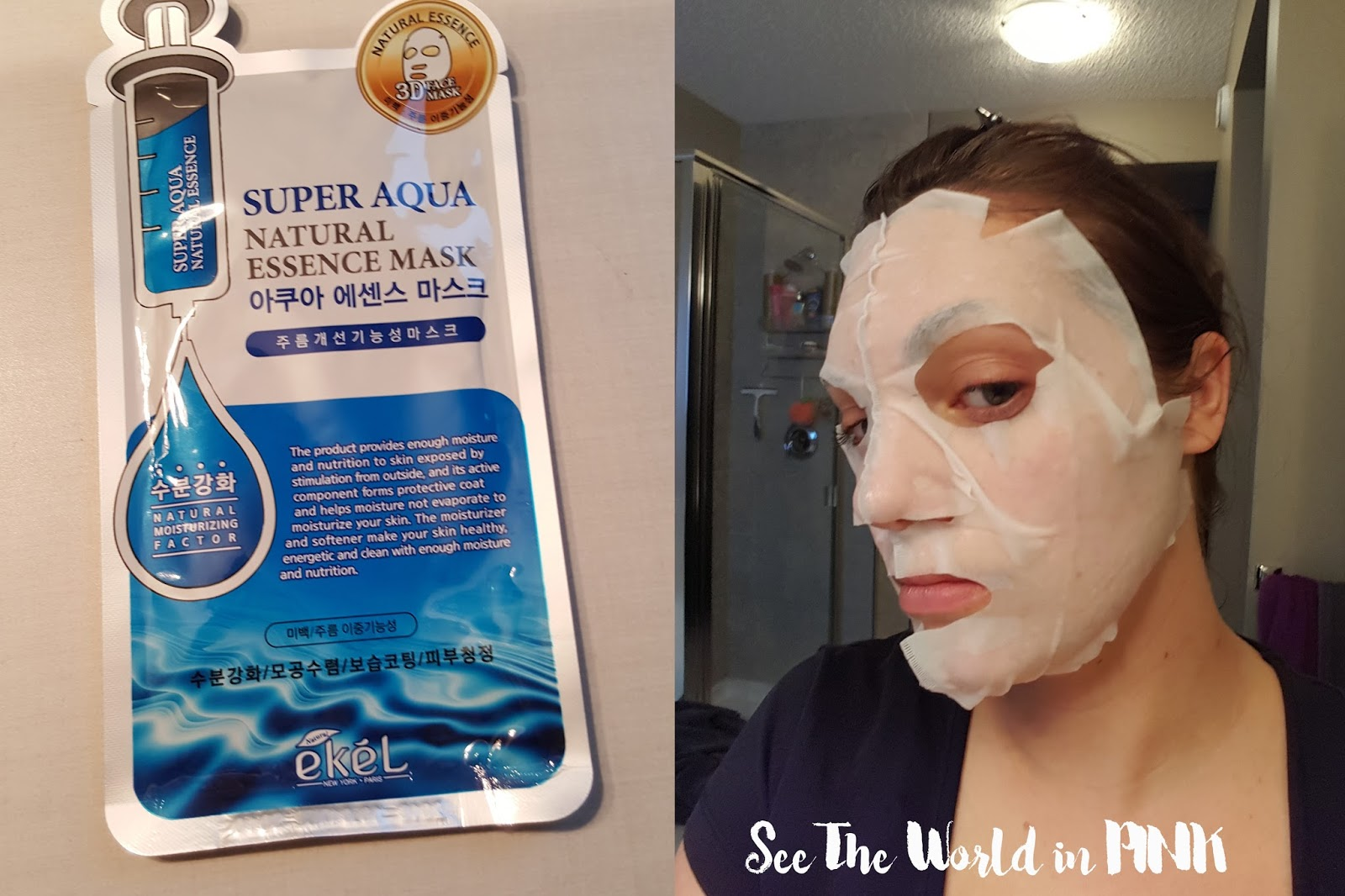 Ekel Super Aqua Natural Essence Mask