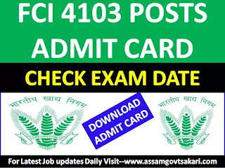 FCI Admit Card 2019