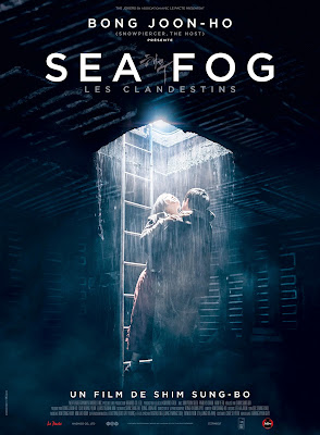 Sea Fog film coréen