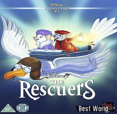 تحميل ومشاهدة فيلم The Rescuers 1977 مدبلج
