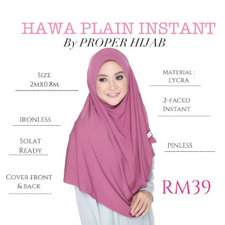 Hawa Basic Instant - SOLD OUT