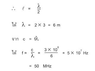 5 แนวข้อสอบวิชาฟิสิกส์ ที่ออกข้อสอบบ่อยๆ (พร้อมเฉลยละเอียด)