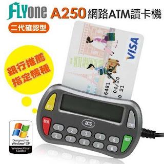 網路ATM 二代確認型 晶片讀卡機 ATM讀卡機