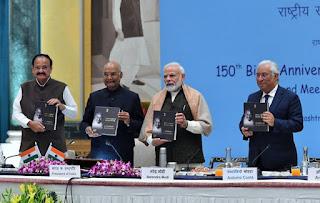 Gandhi Citizenship Education Prize