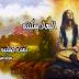 « البعاد سكينه » ... بقلم : أميرة صليبه