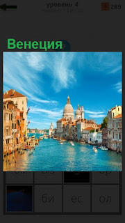 Улица и канал в Венеции, рисунок акварелью в солнечный день