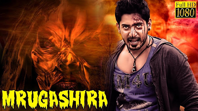 Mrugashira 2015 720p UNCUT Hindi Dubbed Full Movie Download watch online kickass torrent  Mediafire Putlocker Zippyshare Link. world4u.thelinksmaster.com, world4ufree, worldfree4u,7starhd, 7starhd.info, 9k, 9kmovie,  9kmovies,9xfilms.org 300mbdownload.me,9xmovies.net, Bollywood,Tollywood,Torrent, Utorrent