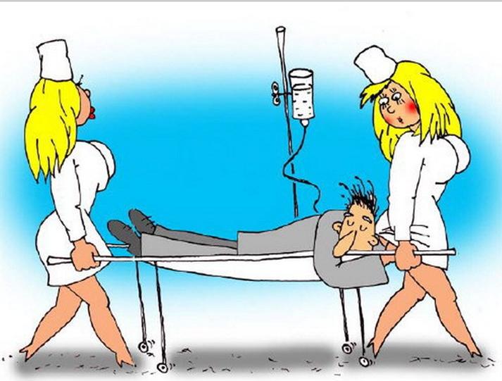 Прикольные картинки про пациентов в больнице