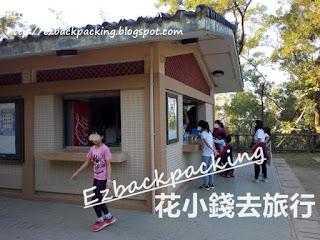 大棠燒烤場地小食亭