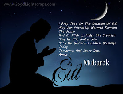Eid Mubarak Quotes messages and wishes cards:eid mubarak greeting cards