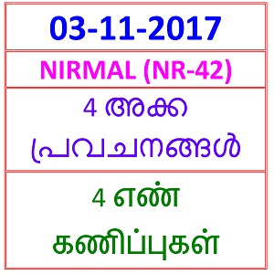 03 NOV 2017 Niraml (NR-42) 4 NOS PREDICTIONS
