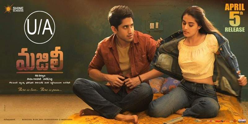 Majili Box Office Collection Poster