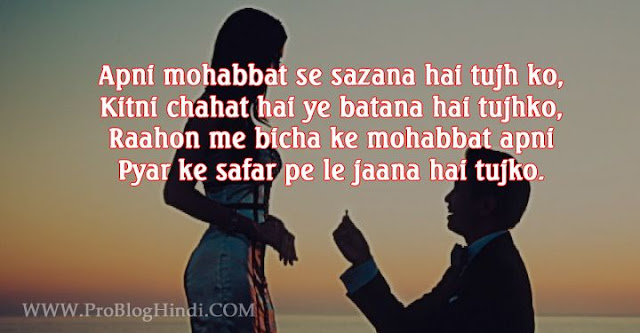 happy propose day, propose day images, propose day quotes, propose day messages, propose day text sms, propose day shayari, propose day status, propose day wallpaper, propose day photos, propose day wishes