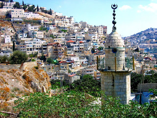 mosque in silwan neighboorhood in jerusalem